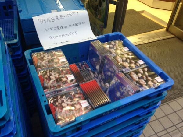 「処分に困って」AKBのCD585枚を山に投棄 容疑の男を書類送検 段ボール11箱分