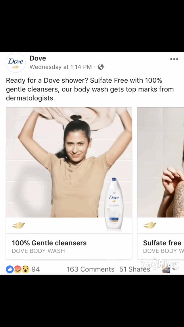 茶色いシャツ脱ぐと黒人女性が白人に、ダブが広告巡り謝罪