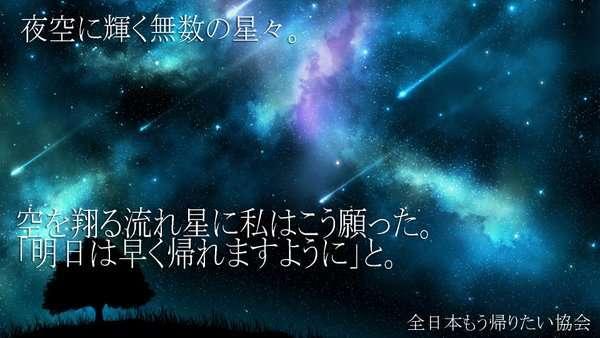 【雑談】さびしい人集まれー!