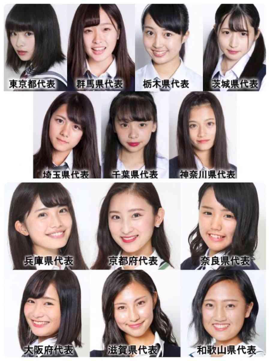 「日本一可愛いJKを決める県代表リスト」がTwitterで話題