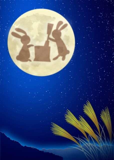 今日は中秋の名月 十五夜です!