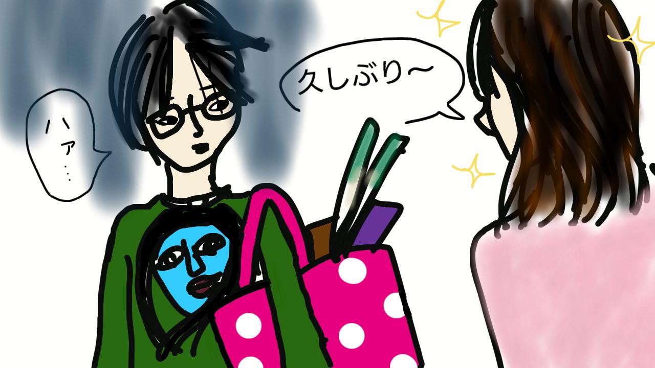 【お絵描き】ひと言絵日記を描こう!のトピ〜秋の陣〜