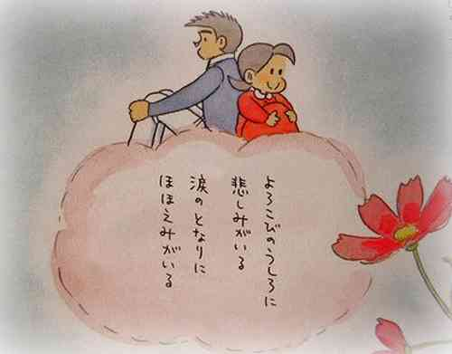 「小さな恋のものがたり」好きな人!