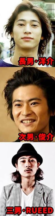 窪塚洋介、イケメン息子と2ショットでお祝い「パパそっくり」と反響続々