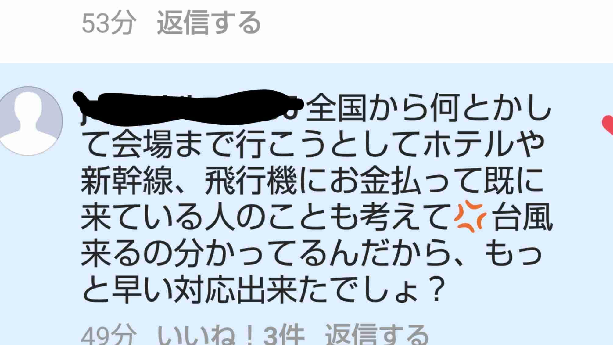 """神戸公演中止の浜崎あゆみ""""神対応""""グッズ売り場に姿現しファンサービス"""