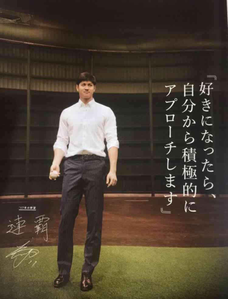 【日本ハム】大谷翔平投手の右足手術が無事終了…回復まで3か月を要する見込み