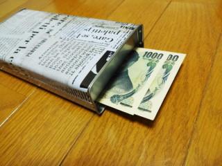 楽しく貯金出来る方法。
