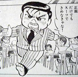 花田優一さん、初デートは小6で六本木ヒルズ! 恋愛相談には「触れるおっぱいより、触れないおっぱい」