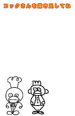 描き足していくトピ