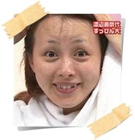 「ねこ派? うさぎ派?」渡辺美奈代、キュートな付け耳姿でファンに究極の選択迫る