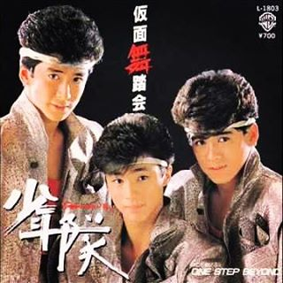 結局一番カッコ良いと思うジャニーズグループランキング。1位は「TOKIO」