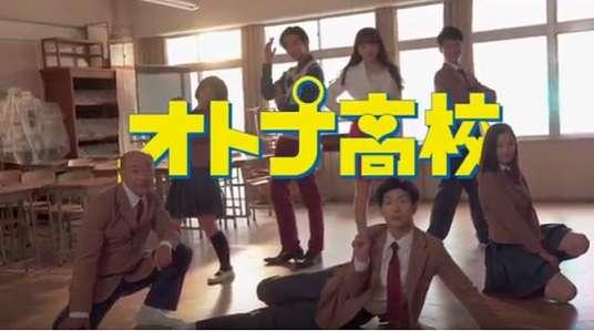 [実況・感想]  オトナ高校 #4