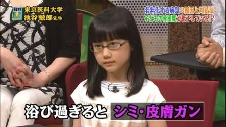 芦田愛菜さんのこれからを予想。期待を込めて。