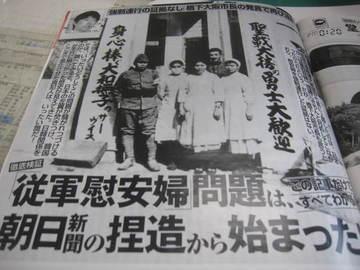 盗撮容疑で朝日新聞記者を逮捕 警視庁