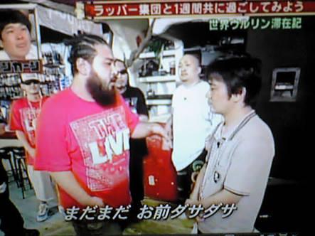 渡辺美奈代、長男・矢島愛弥が幼稚園の頃「おたくのお子さんを殺します」という脅迫受けていた