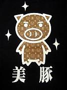 """浜崎あゆみ、""""久々に""""金髪ロングヘアーのイメチェン写真公開で「世界一似合う」「女神様に見えた」"""