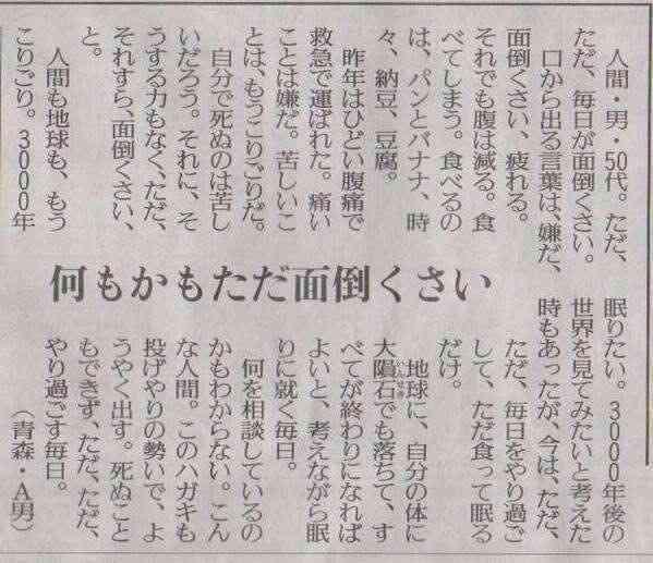 【11月】意識低い系トピ