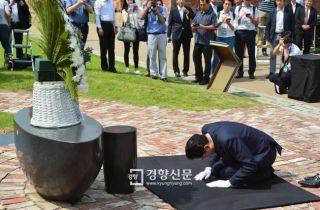 韓国、トランプ氏日程の変更要請 日本は2泊3日に対し韓国は1泊2日 同等の扱いが望ましいと伝達