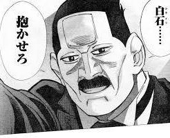 「ゴールデンカムイ」を語るトピ