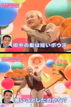 亀梨和也が主演のドラマに疑惑が浮上 元々は草なぎ剛を起用予定だった?