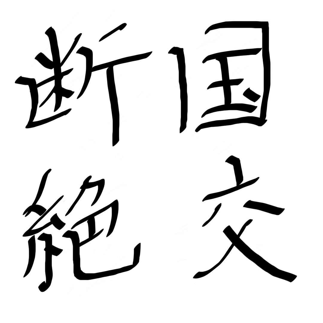 ガルちゃん書道展・冬の叫び編!
