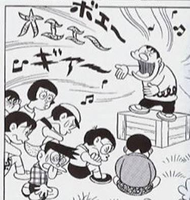 近藤真彦、2年ぶり新曲「軌跡」 ジャニー喜多川社長が初めて命名「やっと認めてくれた」