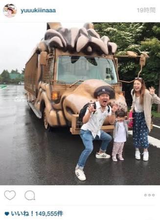 小学生のお子さんがいる家族旅行