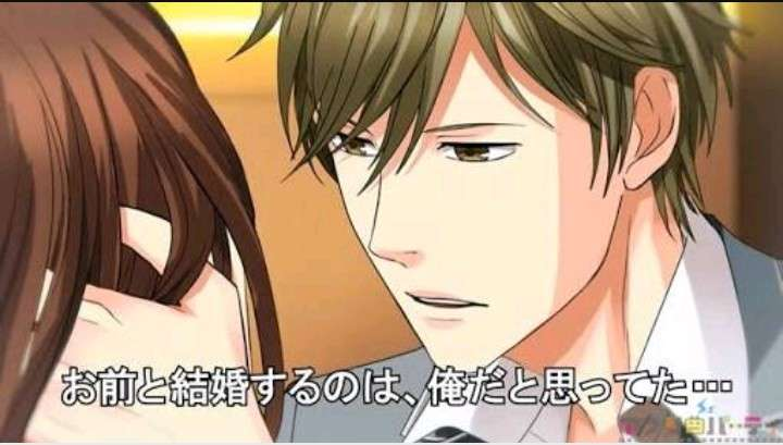 乙女ゲームでよく見るセリフを言い合って皆で恥ずかしくなるトピ