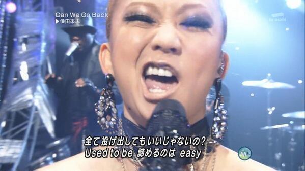 倖田來未 ブログ終了に相次ぐブログロスの声