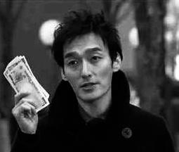 草なぎ剛の私物ジーンズ 28本で4000万円…香取慎吾ドン引きで言葉失う