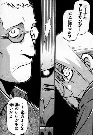 ハガレン(鋼の錬金術師)を語ろう!