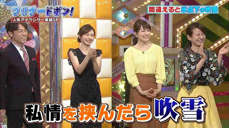 嵐・二宮和也、徹子の「今、恋人は?」に「今ですか…」