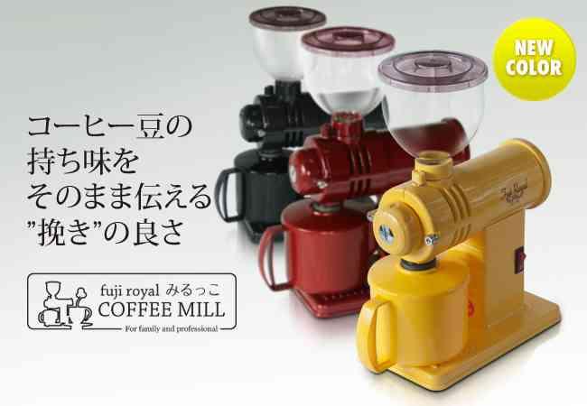 コーヒー好きか嫌いか