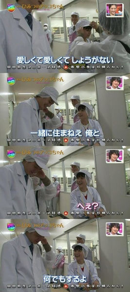 岡田将生:クズ男熱演があだに 女性キャストから小声で「気持ち悪い」