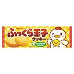 最近ハマっているお菓子!