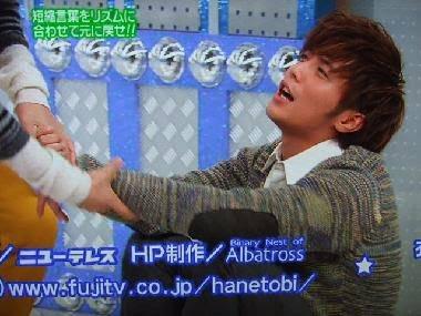 """成宮寛貴の""""激エロ""""ベッドイン動画にファン歓喜! 「抱かれたい」「妊娠したかも」"""