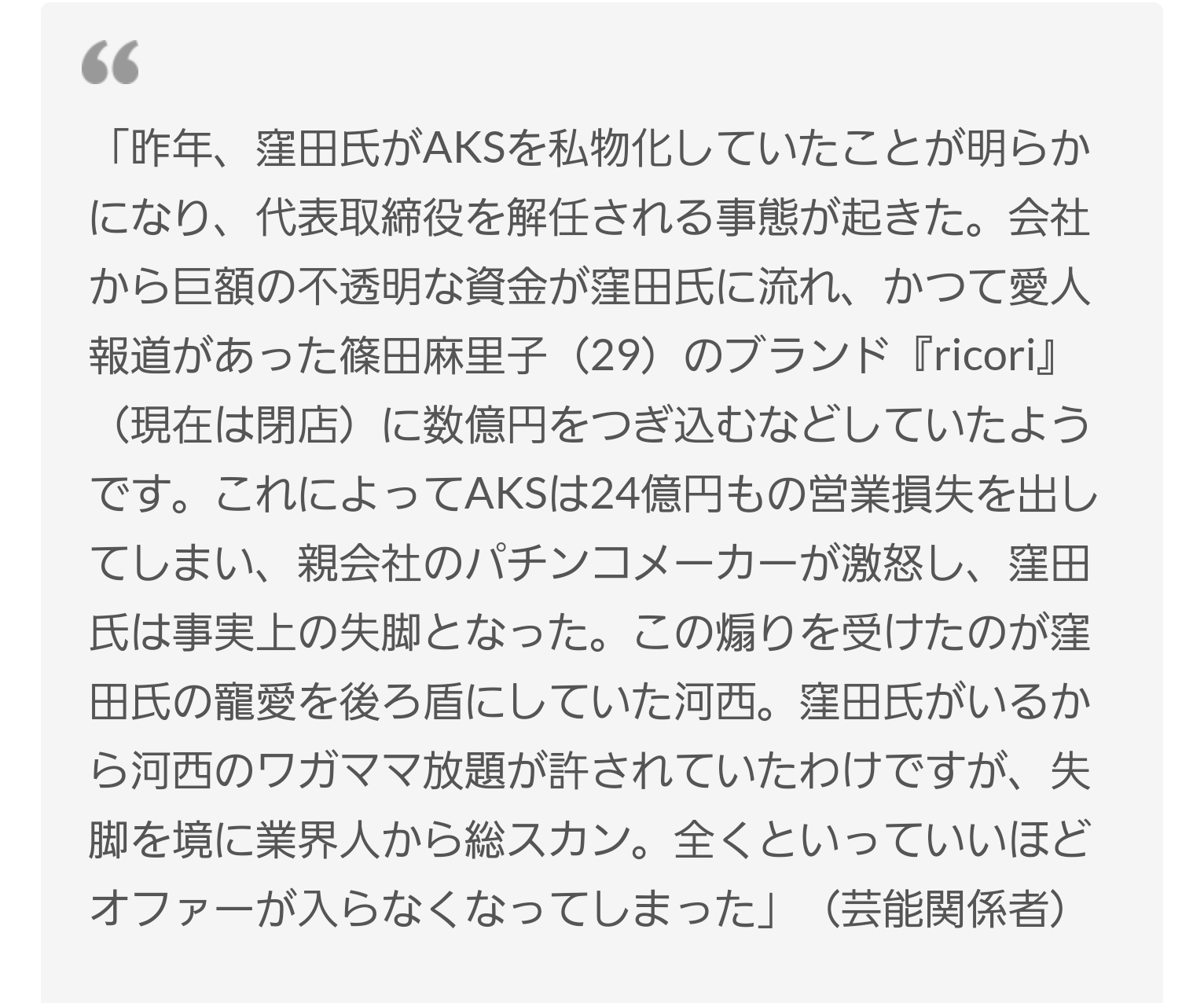 テレビCM激減の「AKB48」 業界は「乃木坂46」「欅坂46」シフト