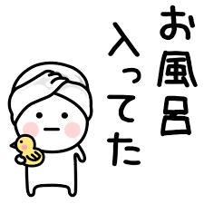 """藤田ニコル、うさ耳バスローブ姿の""""湯上がり""""ショット公開 ファン「可愛すぎる」"""