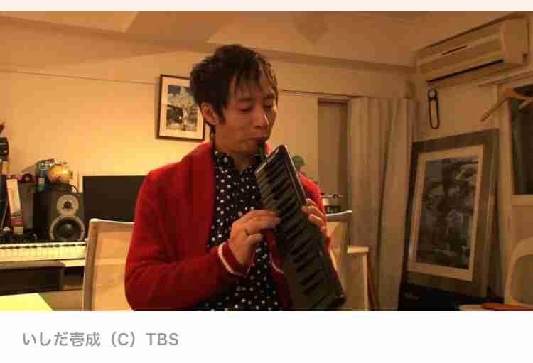 石田純一、息子・いしだ壱成の19歳新恋人報道会見に「前の奥さんに申し訳ない」