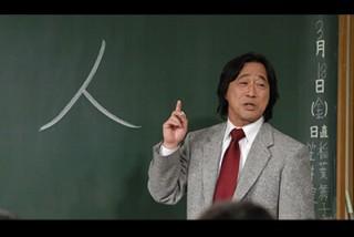 好きな学園ドラマの先生
