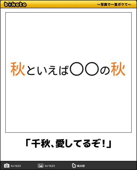 ココリコ遠藤章造、妻が第2子妊娠 誕生は来年1月を予定「精進していきます」