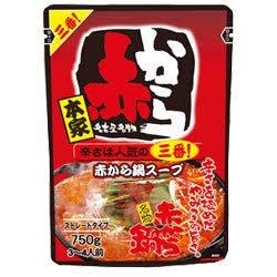 【画像】好きな鍋・スープ・汁物