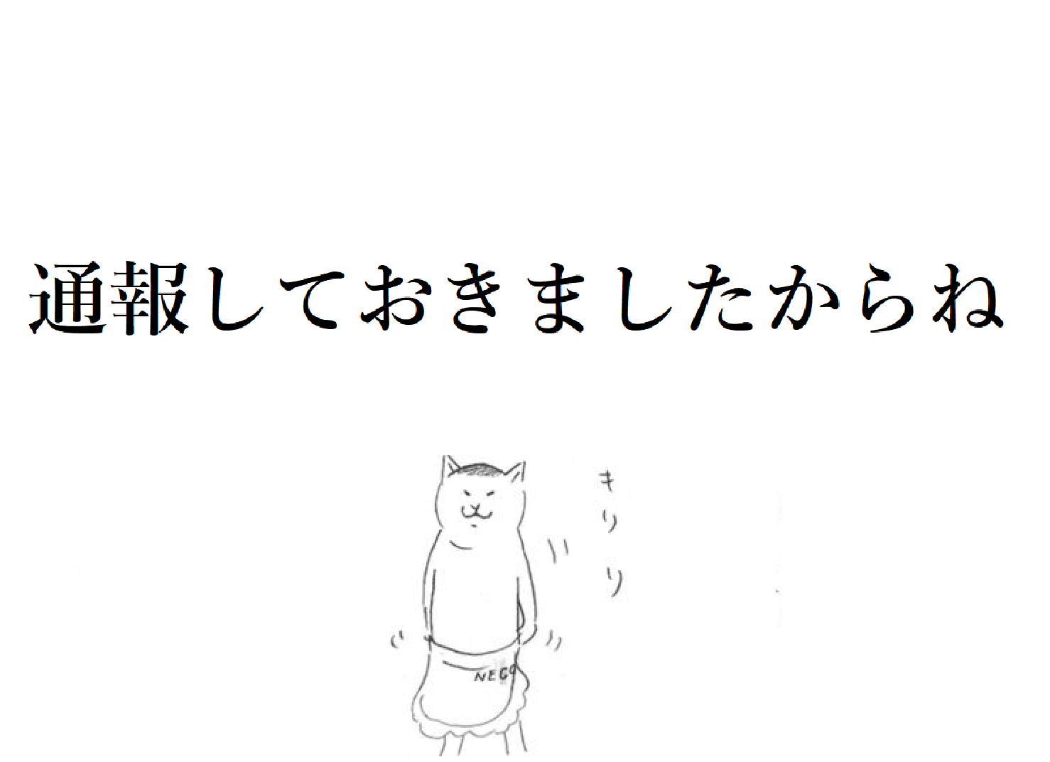 ガルちゃん実態調査2017