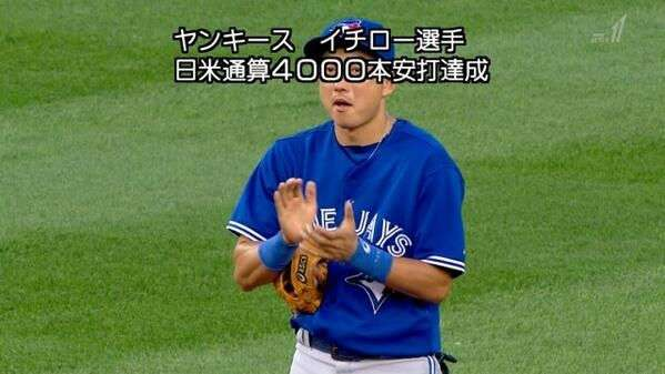 【画像トピ】目と眉の間が狭い日本の有名人