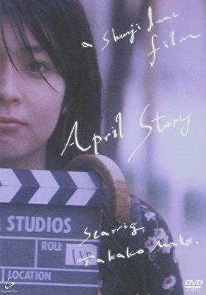 世界観、映像の美しい映画part2