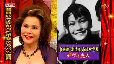 梨花は「もう疲れた」、渡辺満里奈は「年取ってみろ」…40代女性タレントたちが「劣化」批判に反撃開始!