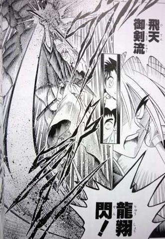 『るろうに剣心』作者・和月伸宏を書類送検…児童買春・児童ポルノ禁止法違反容疑