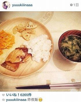 新山千春、自慢の料理を披露するも批判殺到 「ひどすぎる」と呆れの声も