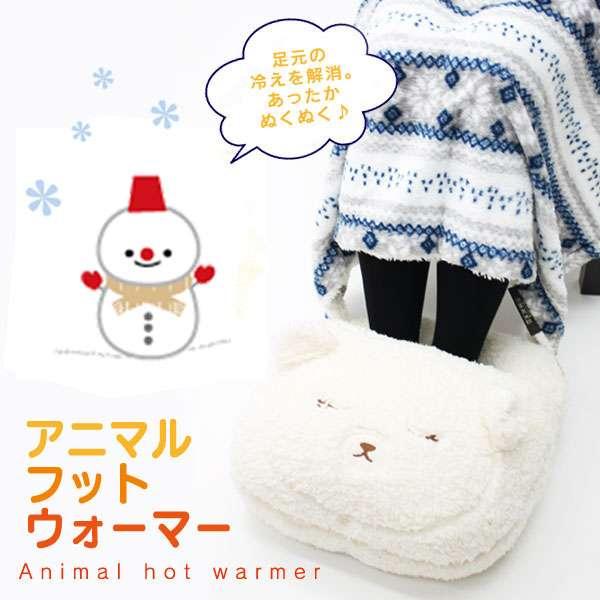 クリスマスプレゼントに欲しいもの!