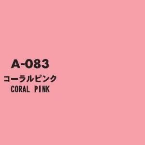 ピンクの服(何歳までOK?)